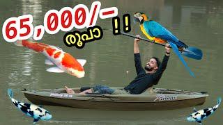 4 ലക്ഷത്തിന്റെ കിളിയും 65,000/- രൂപയുടെ വള്ളവും | Bought New Fishing Kayak | My Future Pet Bird