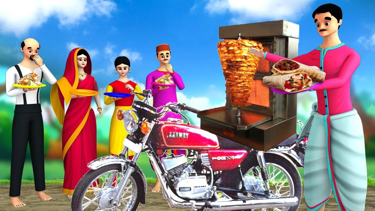 బైక్ చికెన్ షవర్మా వ్యాపారి - Bike Chicken Shawarma Seller 3D Animated Telugu Moral Stories MaaMaaTV