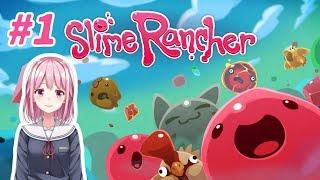【Slime Rancher】#1 まったりスライムとたわむれる【#凪帆のお部屋】