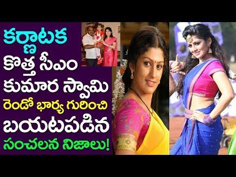 Kumaraswamy Second Wife Radhika  Karanataka New CM  Take One Media  Telugu Heroine  Kannada Actress