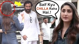 Kareena Kapoor Gets UPSET After Saif Ali Khan SHOUTS At Her In Front Of Media- Video
