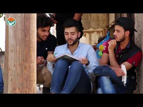 اجواء اليوم الاخير من امتحانات الشهادة الثانوية في سوريا