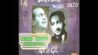 {Very rare song}Teray teer neem kash by Mohd Rafi  FILM Begaana 1963.flv