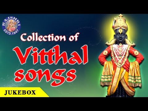Collection Of Back To Back Vitthal Aartis - Vitthal Songs Marathi - Devotional Songs