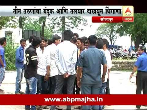 Solapur : 2 Gangster Student Arrest in Mangalvedhekar's institute