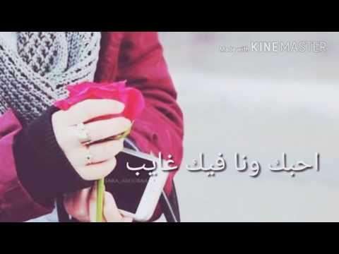 Lagu arab terbaru 2017