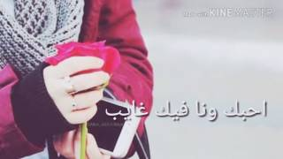 Lagu arab terbaru 2017 - Stafaband
