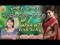 Jajiri Jajiri Folk Song | Swarna Super Hit Folk Songs | Private Folk Songs Telugu | Telangana Folks