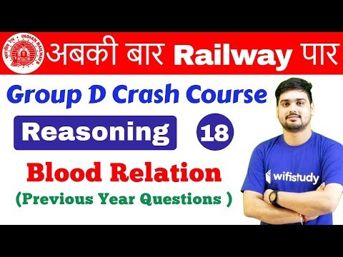 10:00 AM - Group D Crash Course | Reasoning by Hitesh Sir | Day #18 | Blood Relation