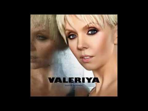 Valeriya Break It All - New Version
