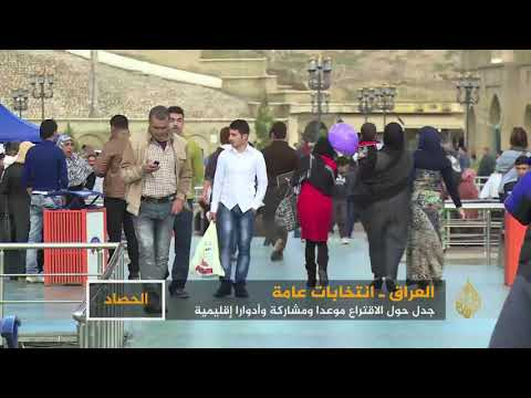 العراق.. لا صوت يعلو على حديث الانتخابات  - نشر قبل 3 ساعة
