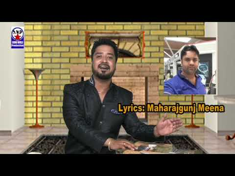 SUPERHIT SONG AKSAR DIL SUNG BY SANAM SAJAD  LYRICS MAHARAJ GANJ MEENA .