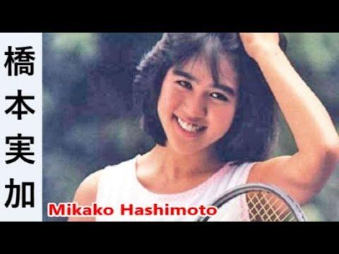 【橋本実加子】画像集。めちゃ可愛いアイドル、Mikako Hashimoto