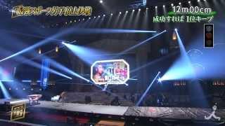 ショットガンタッチ 関口メンディーvs佐野【TBS 最強スポーツ男子頂上決戦】 thumbnail