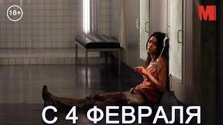 Дублированный трейлер фильма «Мученицы»