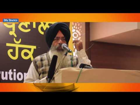 Indian Constitution, Electoral Process & Right to Self Determination: Resolutions by Dal Khalsa