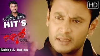 Kannada scenes - Darshan gets to know the truth about his brother;s death | Boss Kannada Movie