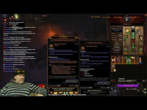 "Diablo III:  Секретная формула ""3 КДР и 4 РКР""."