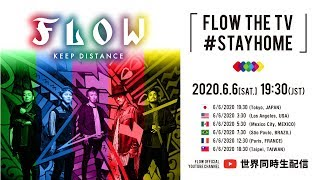 FLOW THE TV #STAYHOME #02