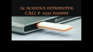 FIRST TIME PAKISTAN HIGH SPEED INTERNET USB HSDPA 7.2Mbps