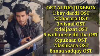 Pakistani drama songs 2018 || Ost Audio Jukebox || hum tv dramas Ost || Ary Digital Dramas Ost