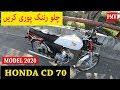 Lets Do Running Honda Cd 70 Motorcycle Model 2020 In Islamabad Pakistan