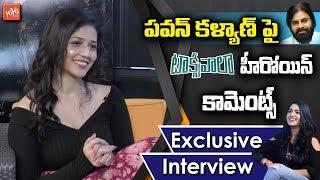 Actress Priyanka Jawalkar Exclusive Interview | Vijay Devarakonda's #Taxiwala | YOYO TV Channel