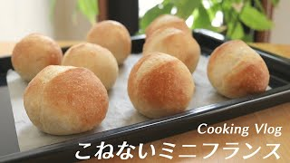 こねないパン|Homemade Luxury / 手作りの贅沢品さんのレシピ書き起こし