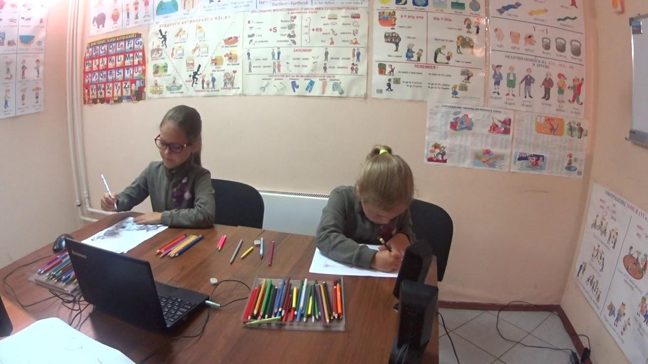 8 Школа Английского Языка в Пушкино _ Чтение _ Начальная школа (3 класс)
