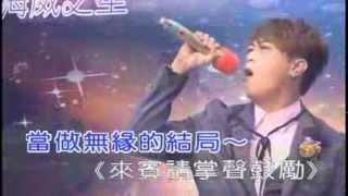 望情雨- 逸生演唱
