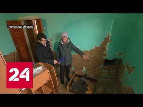 Угрозы и отсутствие денег: о чем рассказали жители затопленных территорий Иркутской области - Росс…