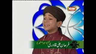 Haq Allah Naat Download Free MP3 Song Download 320 Kbps