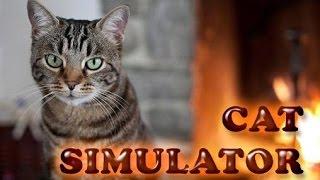 я котик мяу мяу \симулятор кота 3д