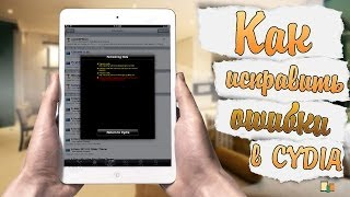 видео Как установить AppSync без hackulo.us