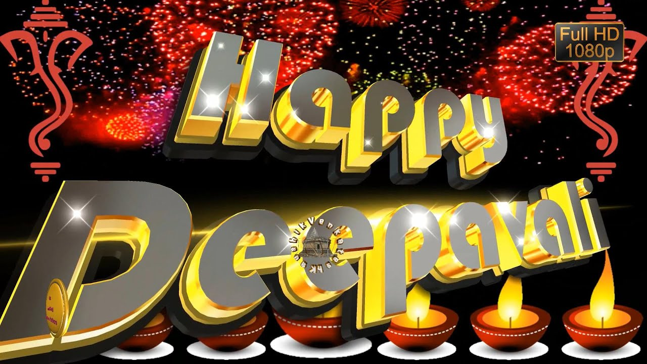 Happy Diwali,Deepavali 2017,Wishes,WhatsApp Video,Greetings ... for Deepavali 2017 Celebration  5lp5wja