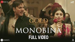 Monobina Full | Gold | Akshay Kumar | Mouni | Tanishk B | Yasser, Monali, Shashaa & Farhad