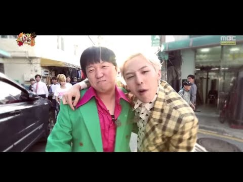 [ENG SUB - Infinite Challenge] CROOKED M/V of GD styled by Hyeongdon 20131012