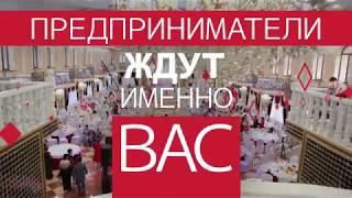 Выставка HoReCa в Крыму перед началом сезона