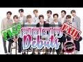 ¡MEJORES y PEORES debuts del K-pop 2017! 🌟 CALIFICANDO DEBUTS 3.0 [ENG SUB]