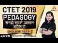 CTET 2019   English   English Pedagogy   समझे सबसे आसान तरीके से (Part 2)