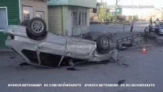 28.05.2016 ДТП Ачинск. ул. Кравченко. Есть пострадавшие.