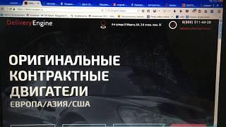 видео Где выгоднее всего продать фотоаппарат Canon в СПб