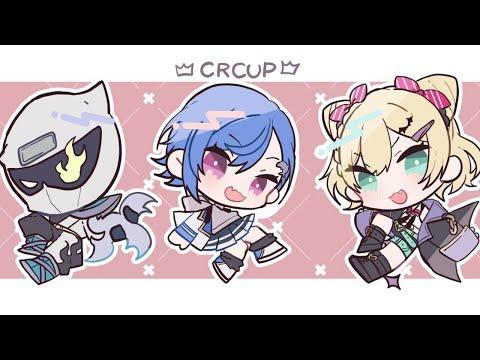【APEX】🎋☄ CRカップ 顔合わせ!(w/zeder 西園チグサ)【ぶいすぽ/胡桃のあ】