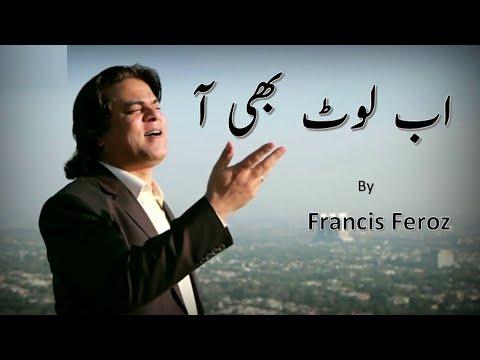 Ab Lot b Aa - Pastor Francis Feroz - Urdu Hindi Masihi Geet - Easter Geet