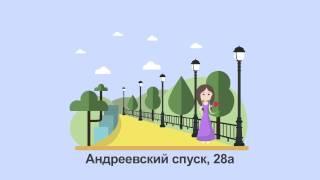 видео Рекламное Агентство Киев