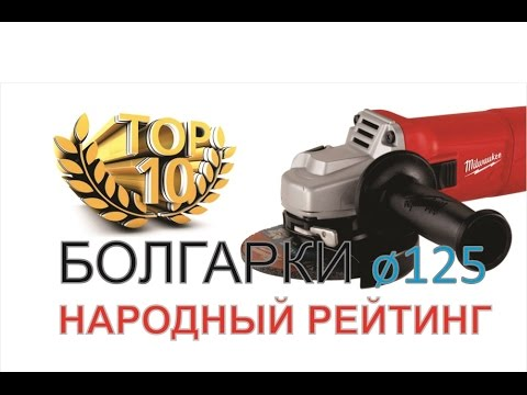 Угловая шлифмашинка энхель в интернет-магазине amazin ➨ купить болгарку einhell по низкой цене в киеве, продажа с доставкой по всей украине ☎ (044)227-53-00.