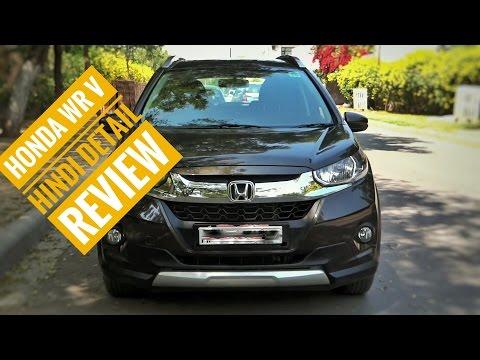 Honda WRV Honest Hindi full Detail review