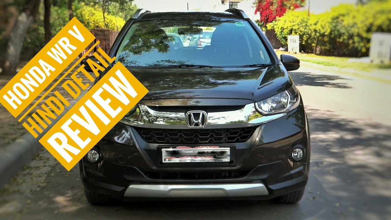 Honda WRV Honest Hindi full Detail review - YouTube