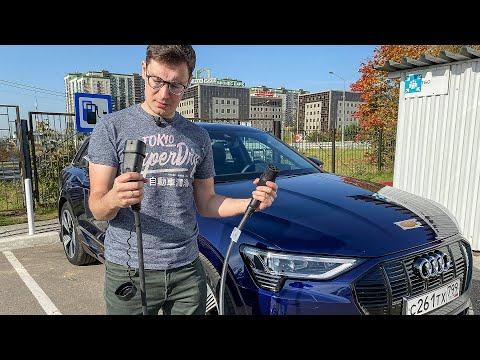 AUDI E-TRON в РОССИИ! Проверка путешествием и тест-драйв электрического Ауди и-трон.