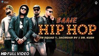BAAJE HIP HOP | J19 SQUAD | DR KUSH | JAGIDAR RV | LATEST RAP SONG 2019